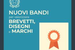 MiSE: pubblicati i bandi Brevetti+, Marchi+, Disegni+